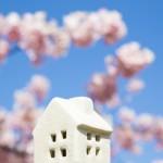 新築でシンボルツリーを決める場合にどのような点に注意すべきか