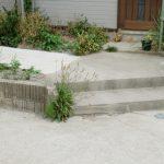 固まる土のデメリットは雑草に悩まされない家に